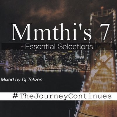 Mmiths Essential Selections 7